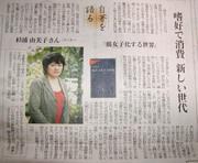 Fujyoshi_3